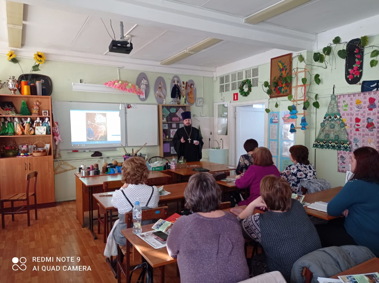 Заседание районного методического объединения учителей