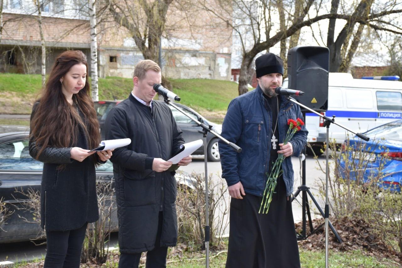 Митинг, посвященный 35-летию со дня Чернобыльской трагедии.