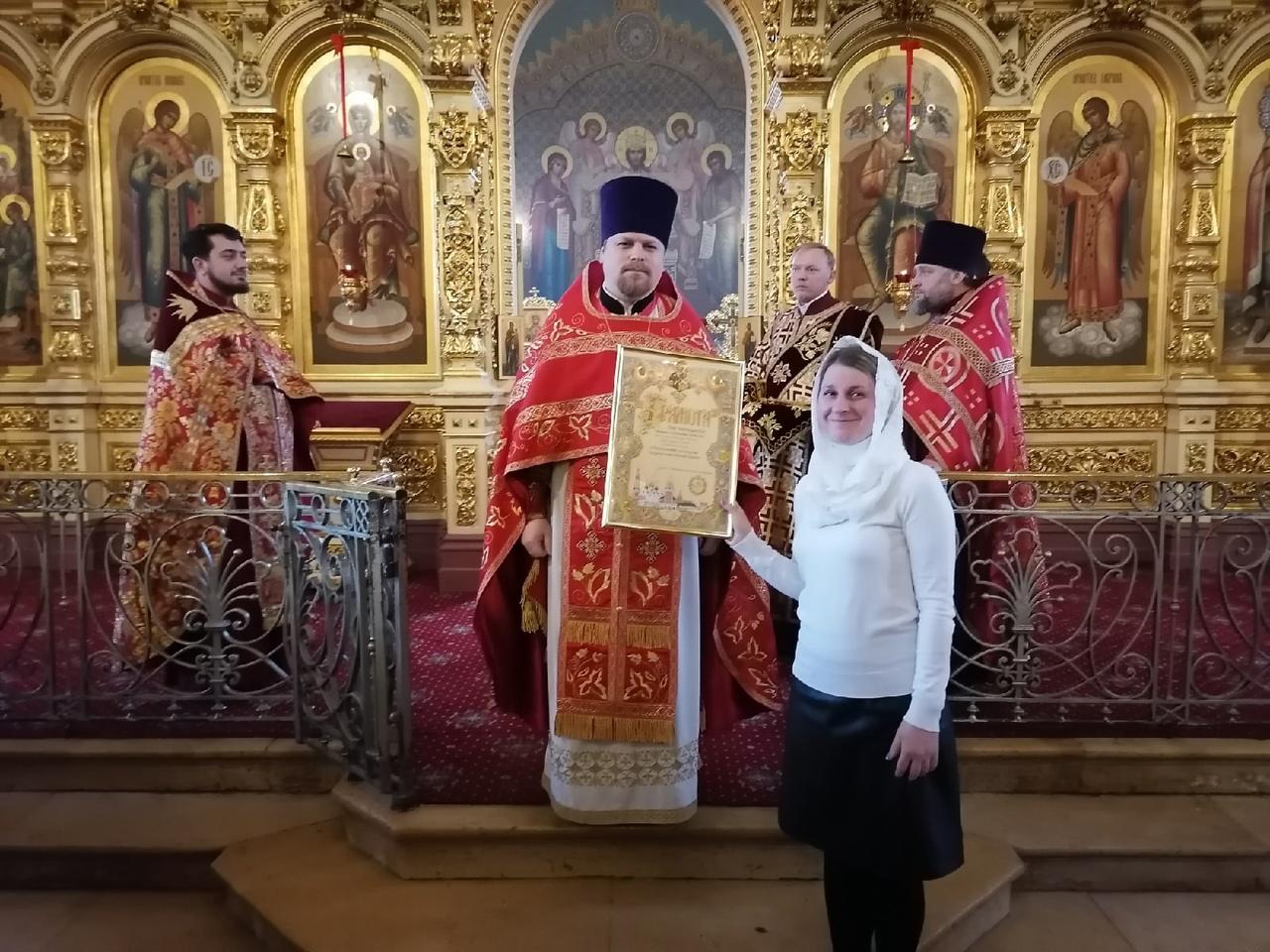 Вручение благодарственных грамотам митрополита Крутицкого и Коломенского