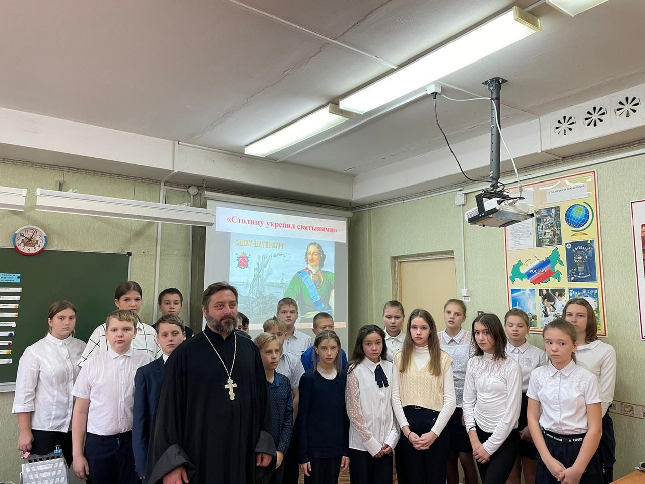 Посещение Ефремовской школы