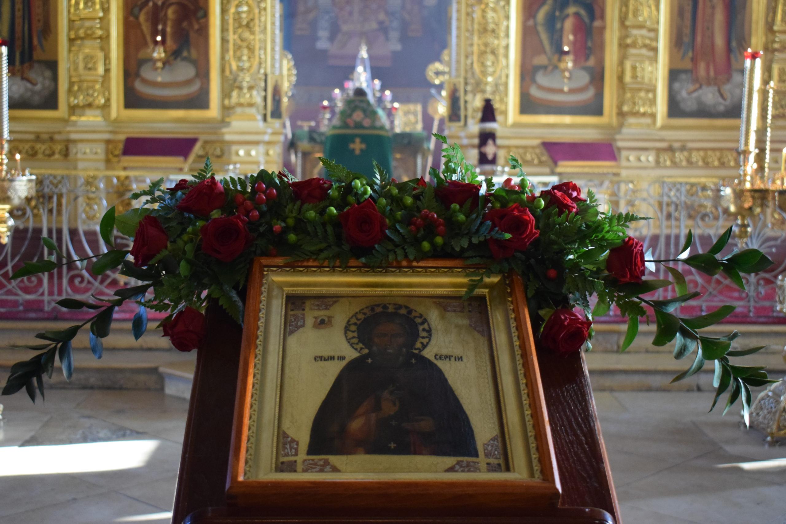 8 октября – день памяти преподобного Сергия Радонежского